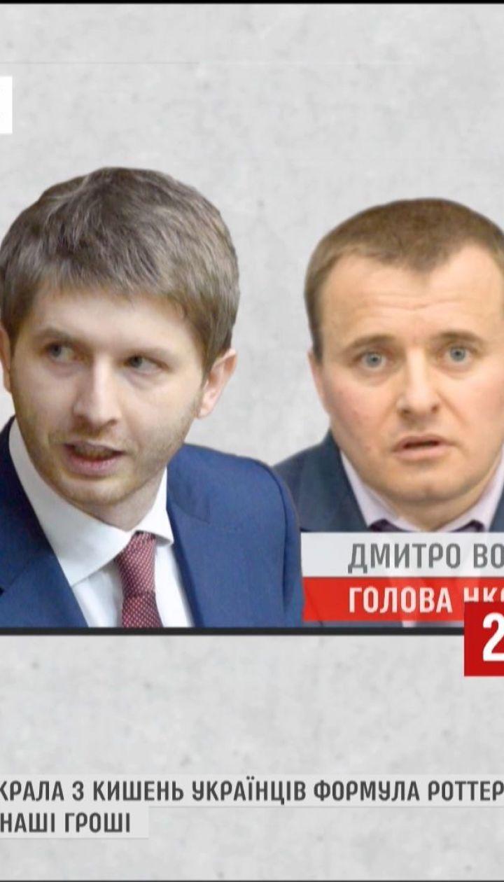 """Благодаря формуле """"Роттердам+"""" из украинских карманов похитили 25 миллиардов гривен"""