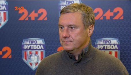 Хацкевич: Виктор Цыганков заслужил капитанскую повязку, это было мое решение