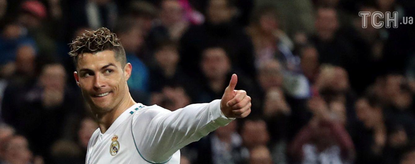 """""""Реал"""" благодаря покеру Роналду уверенно разобрался с """"Жироной"""""""