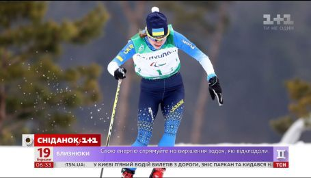Рекордное выступление украинских паралимпийцев: самое интересное о прошедших соревнованиях