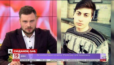Старший сын жестоко убитой Лилии Гордеевой прокомментировал ситуацию
