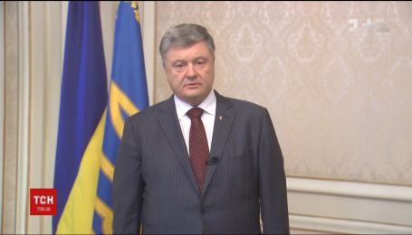 """Порошенко осудил угрозы крымчанам во время так называемых """"выборов"""" в Крыму"""