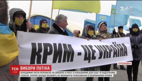 Выборы Путина: крымские татары рассказали о принуждении жителей полуострова к голосованию