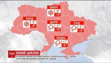 На Украину надвигается новый циклон