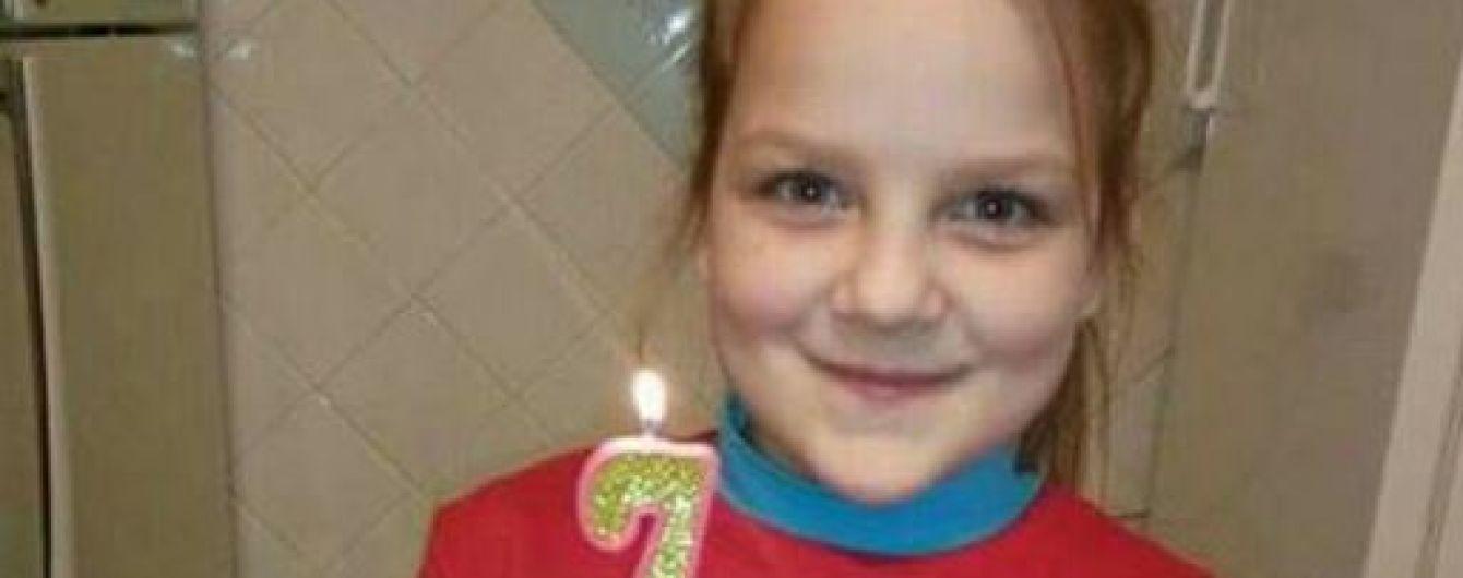Термінової трансплантації серця потребує 7-річна Ксюша