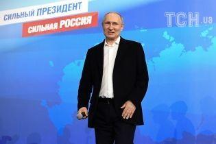Путін доручив російським географам і військовим перемалювати атлас світу