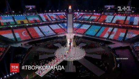 Украина не досчиталась трех медалей на Паралимпиаде из-за выступления Михайлиниы Лысовой