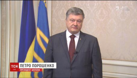 Порошенко поблагодарил крымчан, которые не участвовали в незаконном голосовании