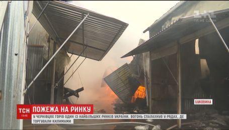 Пожарным удалось локализовать пожар на Калиновском рынке