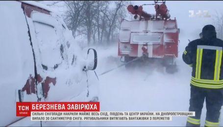 Аномальная зимняя стихия продолжает двигаться по Украине
