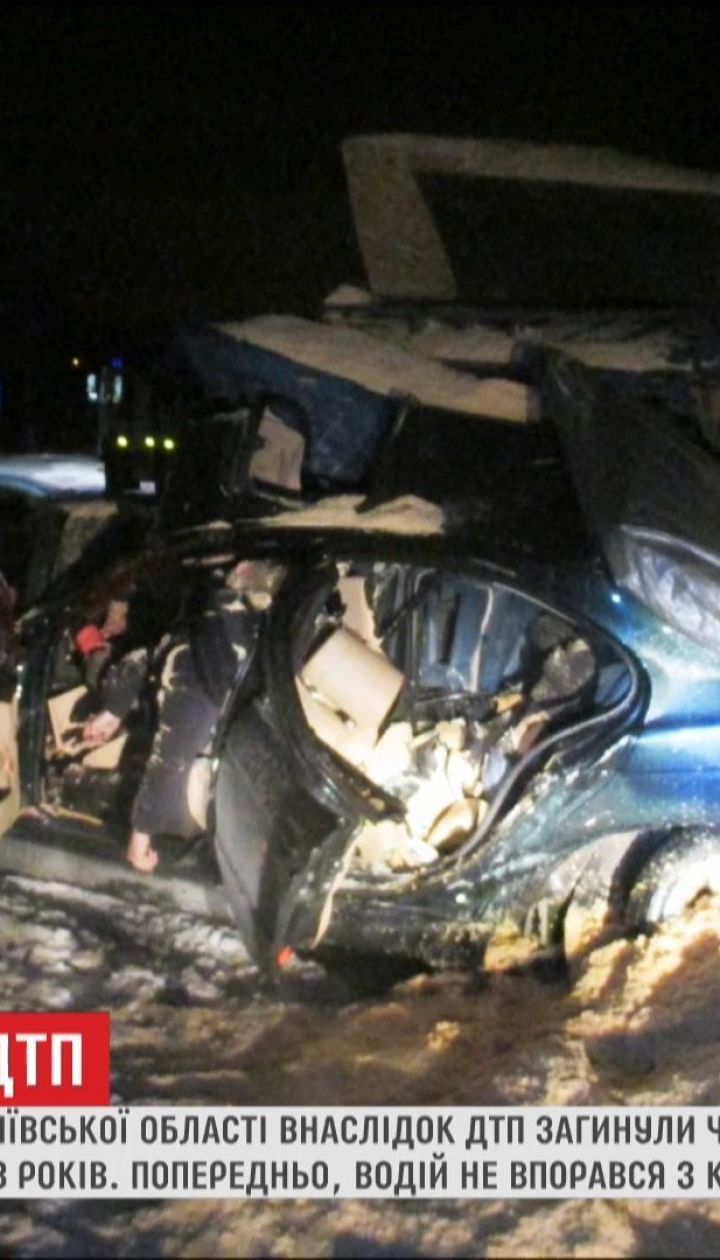 Четверо юнаків загинули в результаті моторошної ДТП на Київщині