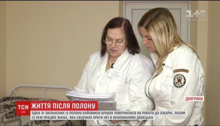 Звільнена з полону бойовиків Ольга Політова повернулася на роботу до лікарні