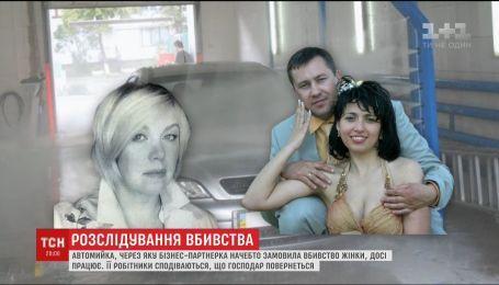 Автомийка, через яку жорстоко зарізали багатодітну матір із Фастова, досі працює