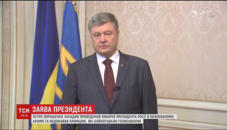 Президент України закликав міжнародних партнерів посилити санкційний тиск на Кремль