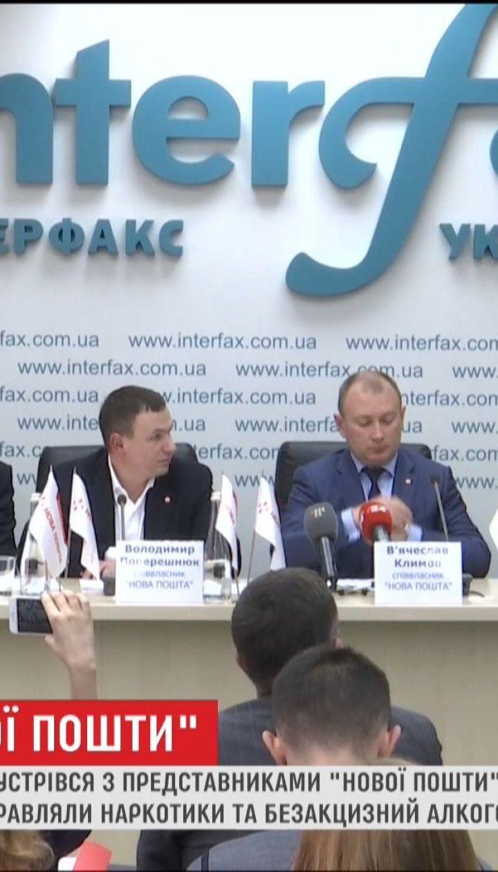 """Гройсман і Луценко висловились у справі """"Нової пошти"""""""
