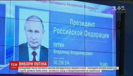 Вибори Путіна: в ЄС заявили про невизнання голосування у Криму