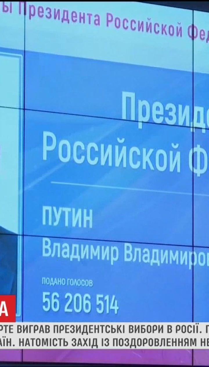 Выборы Путина: в ЕС заявили о непризнании голосования в Крыму