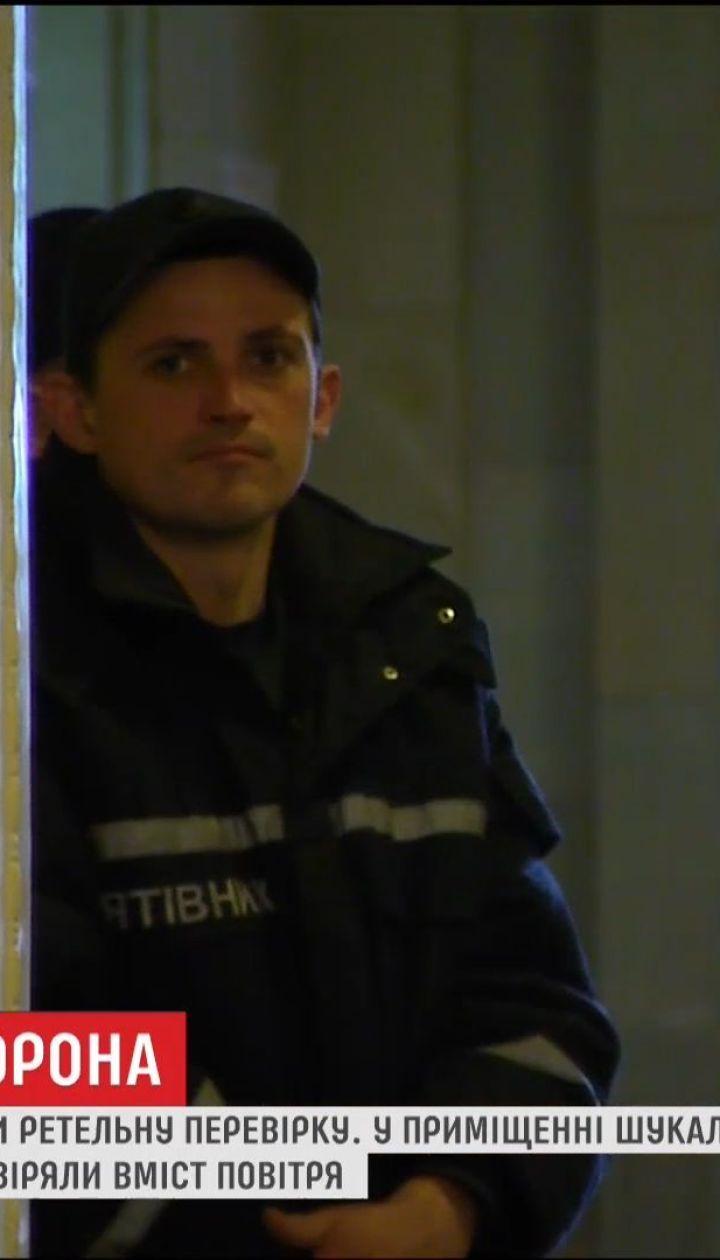 Держохорона провела ретельну перевірку у ВР через загрозу теракту