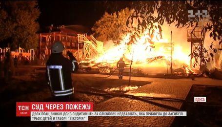 """В Одессе будут судить двух чиновников, причастных к смерти трех детей в лагере """"Виктория"""""""