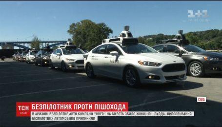 В США беспилотный автомобиль впервые стал участником смертельного столкновения с пешеходом