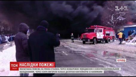 Выяснилось, что стало причиной масштабного пожара на рынке Черновцов