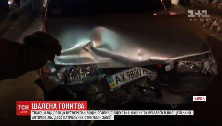Нетверезий водій у Харкові розбив кілька авто, втікаючи від поліцейських