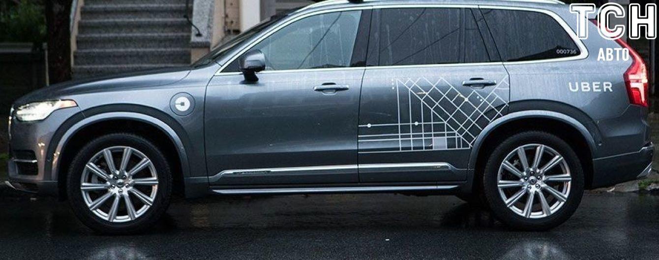 Беспилотник Uber признали невиновным в смертельном ДТП