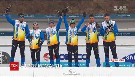 Історії перемог українських спортсменів на Паралімпіаді
