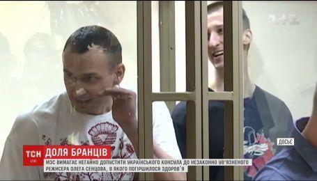 У Олега Сенцова ухудшилось состояние здоровья