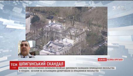 Высланных Британией дипломатов РФ вывезли из посольства в Лондоне