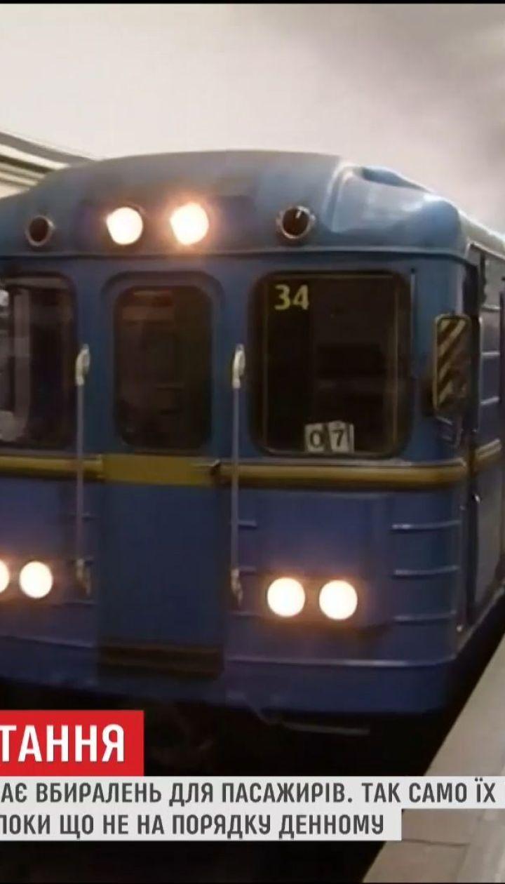 ТСН попыталась найти общественные туалеты возле столичного метро