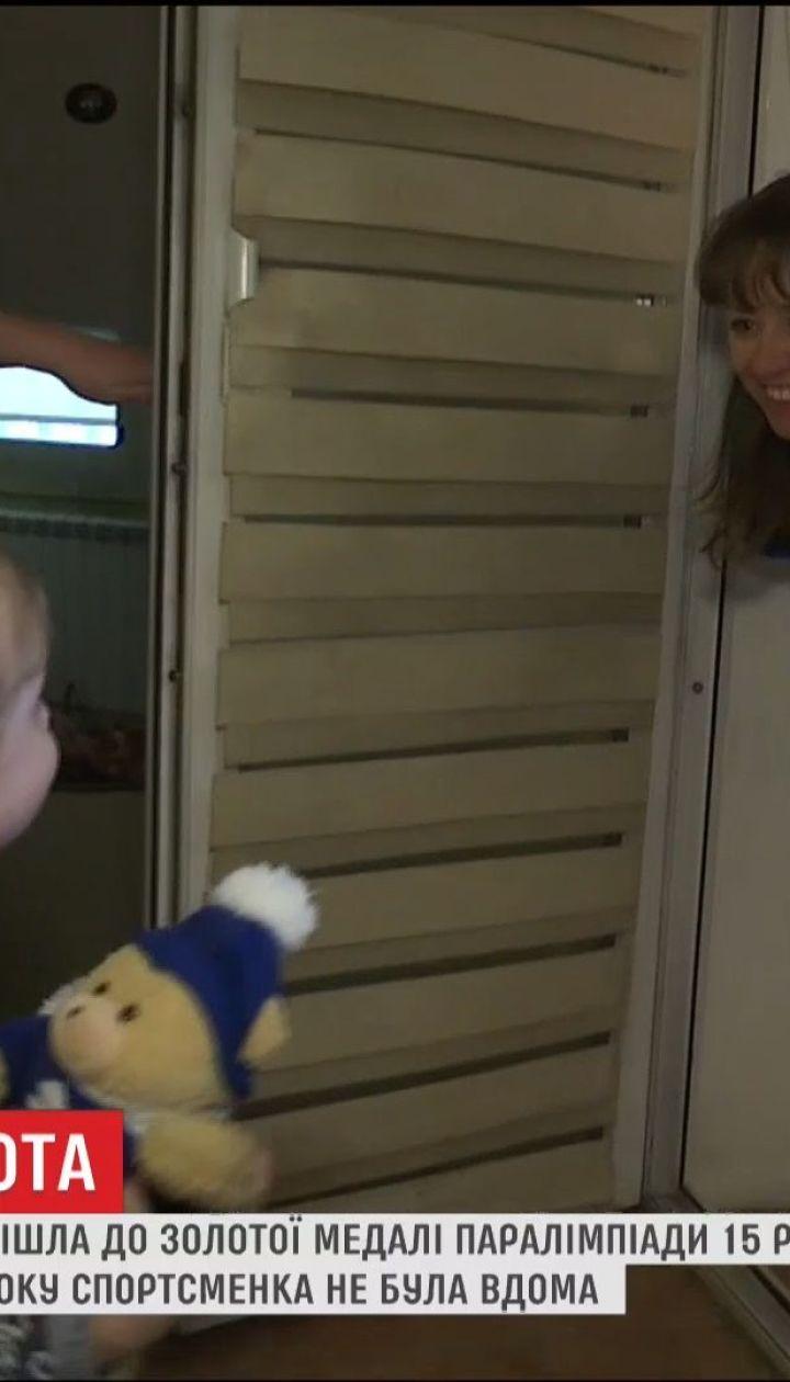 """Родные Юлии Батенковой рассказали о ее пути к """"золоту"""" Паралимпиады"""