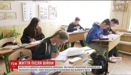 Вибиті шибки та відновлені школи: села навколо Донецька оговтуються від бойових дій