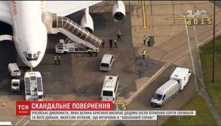 """Высланые российские дипломаты вернулись из Лондона """"кокаиновым самолетом"""""""