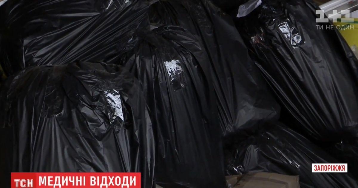В Запорожье на заброшенных складах обнаружили несколько тонн человеческих останков