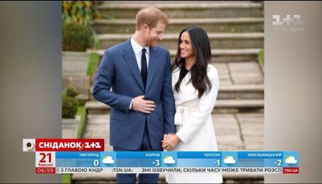 Яким буде весільний торт принца Гаррі та Меган Маркл