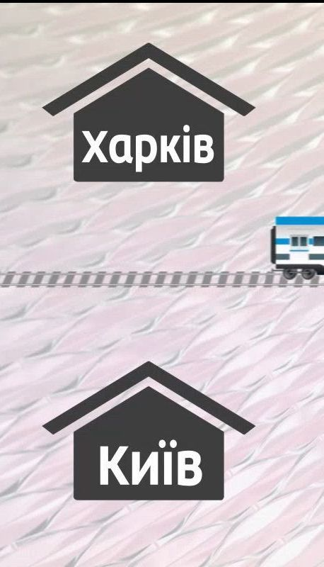 """""""Укрзалізниця"""" призначає додаткові потяги на Великдень"""