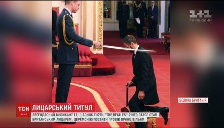Учасник гурту The Beatles Рінго Старр став британським лицарем