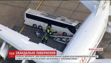Російське МЗС скликає закордонних послів через справу Скрипаля
