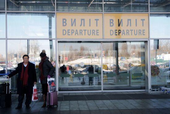 Потік туристів-іноземців із Угорщини до України впав на чверть