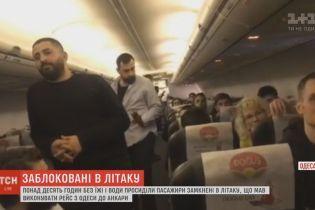 13 часов в самолете: журналисты ТСН узнали причины задержки вылета из Одессы