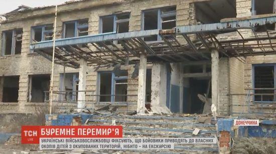 Бойовики застосували заборонену зброю поблизу Широкиного