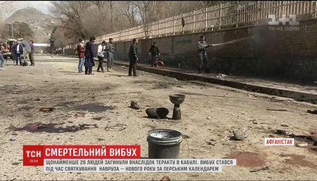 В Кабуле смертник убил почти три десятка людей, когда они отмечали Персидский Новый год