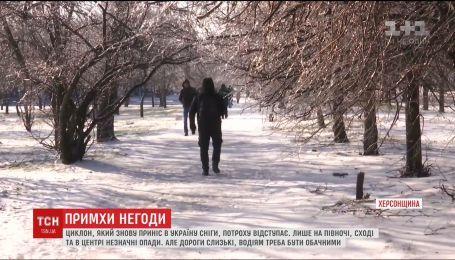 Сніговий циклон відступає з України
