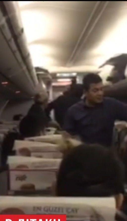 В самолете на Анкару из Одессы более 10 часов держали пассажиров