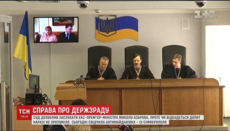 Суд разрешил допросить Азарова по делу об госизмене Януковича