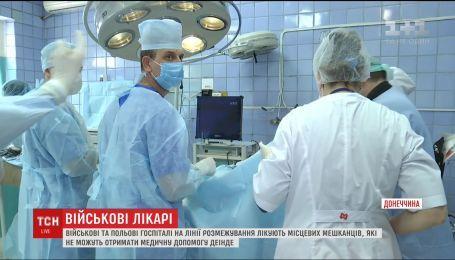 На фронте военные врачи помогают местному населению, пока нет пострадавших военных