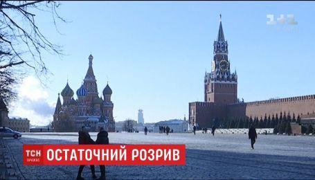 На п'ятий рік російської агресії Кабмін розірвав програму економічної співпраці із Росією