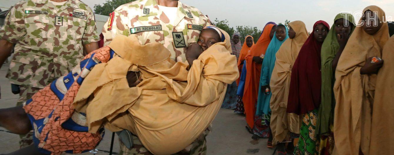 """В Нигерии во время спецоперации освободили почти 150 заложников """"Боко Харам"""""""