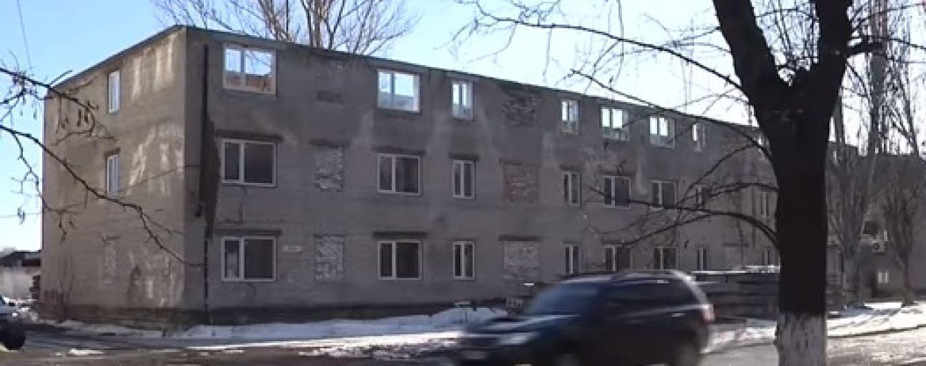 У Слов'янську чиновники за три роки не спромоглися облаштувати гуртожитки для переселенців за гроші ЄС